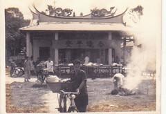zhen ren gong p5