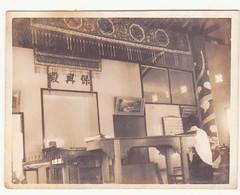 zhen ren gong p3