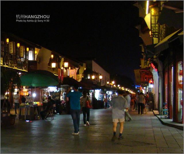 中國行2012_D672