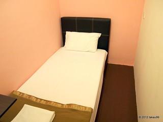 Guest Inn Muntri