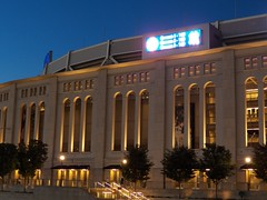 Yankee Stadium Facade at dusk