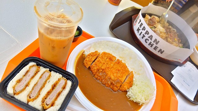 Saboten | Aberdeen Centre Food Court