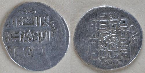 Quelques monnaies mongoles & musulmanes 8062725919_e59a478e75