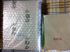 ほぼ日手帳2013