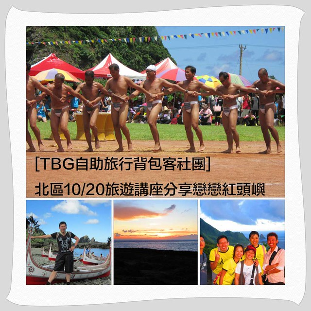 TBG201210