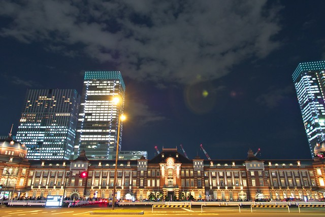 Marunouchi, Center View