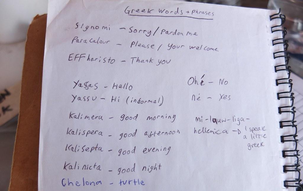 Aprender grego