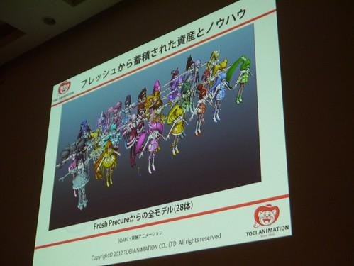 120825 - 東映動畫公司三位CG職人在『CEDEC 2012』分享動畫《光之美少女》四大世代『プリキュアダンス』的演化變遷!【9/1更新】 (1/11)