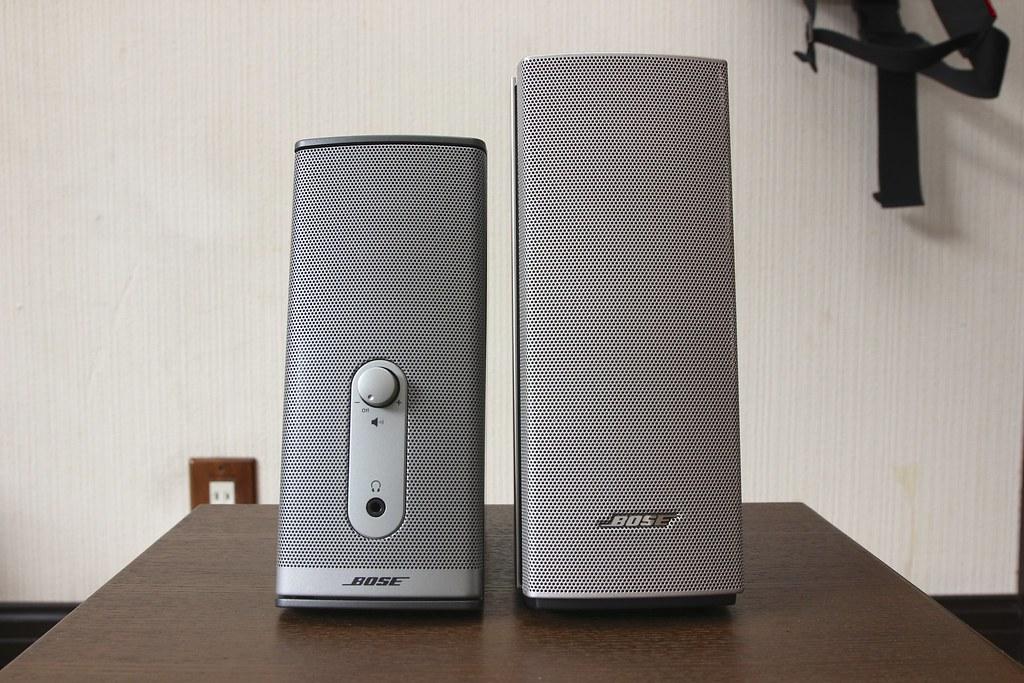 BOSE Companion®20 multimedia speaker system