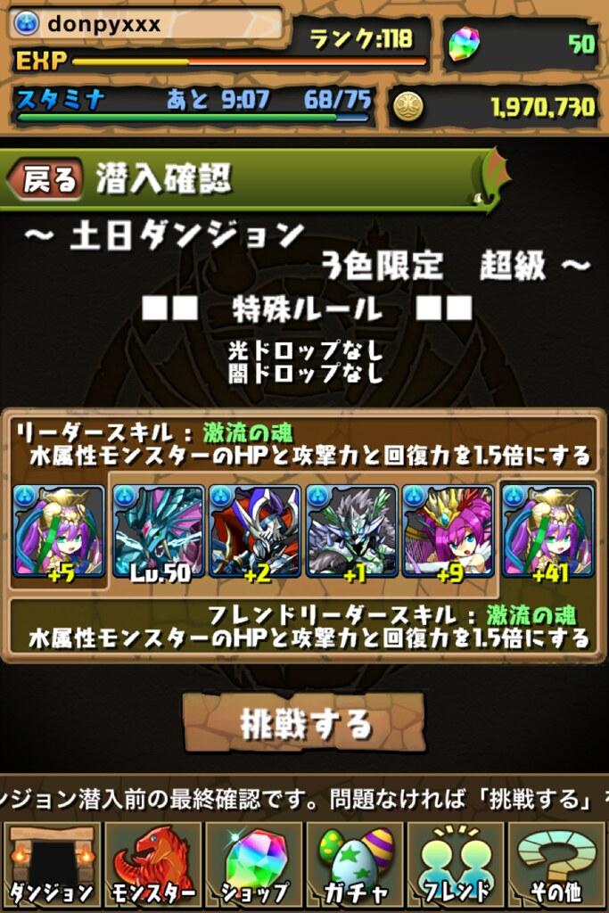 20120901075558