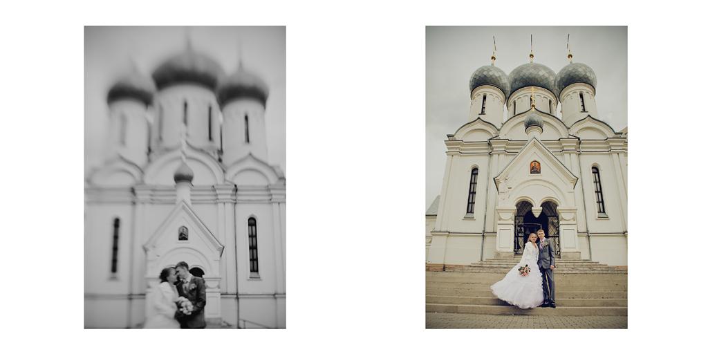 Свадебная книга Алексея и Полины