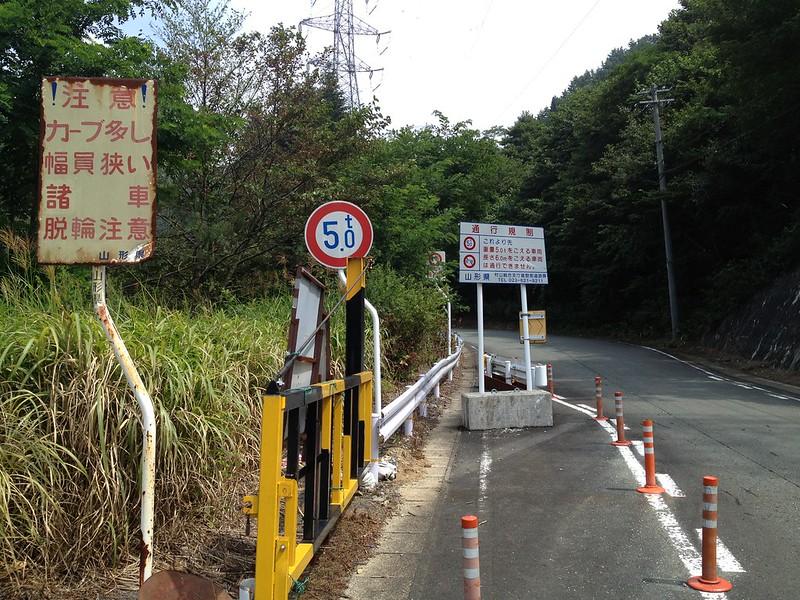 笹谷峠の注意看板
