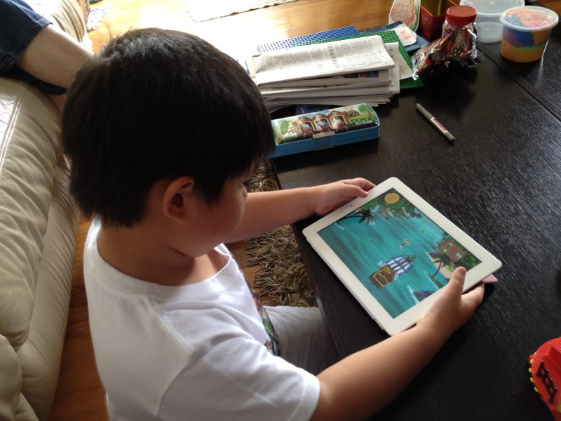 Mini Liew: How To Play iPad at Home