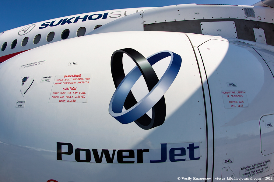 SuperJet and PowerJet