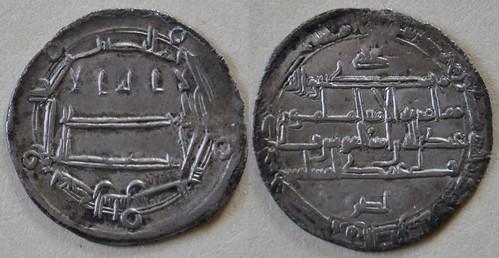 Quelques monnaies musulmanes 8011579793_2e23846b77