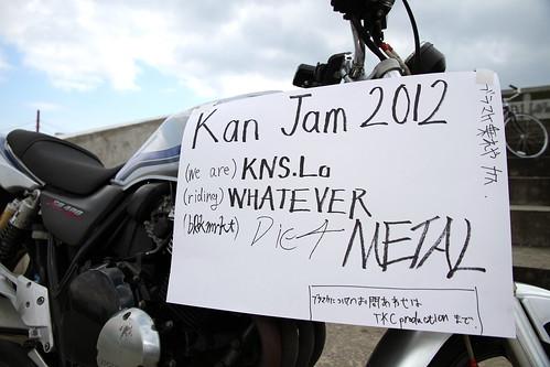 Kan Jam 2012