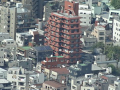 My Building (behind the red one)