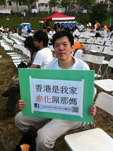 Save HK