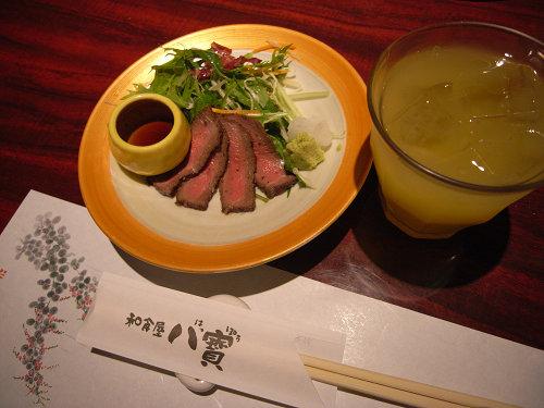 第4回あるくん奈良「まちなかバル」@奈良市-12