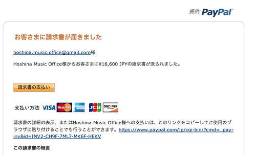 スクリーンショット 2012-09-27 1.10.01 PM