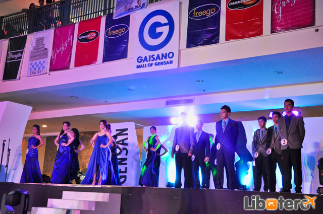 Mr and Ms Gensan 2012