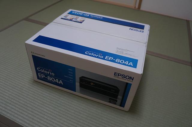 DSC00055