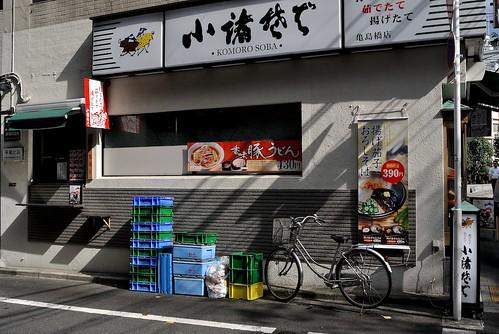 tokyo103_952_12919