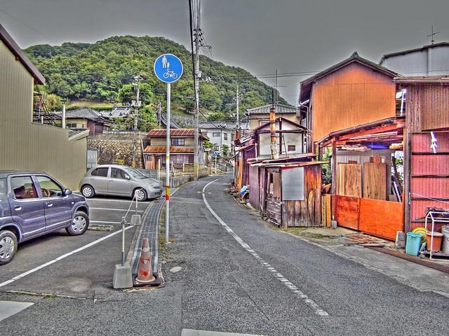 井笠鉄道跡