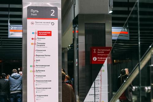 Московский метрополитен к 2020г заменит неменее половины поездов