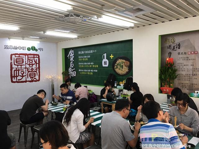 台中傻瓜麵 (12)