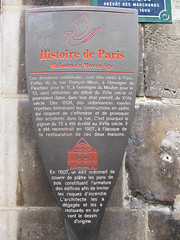Photo of Brown plaque № 11389