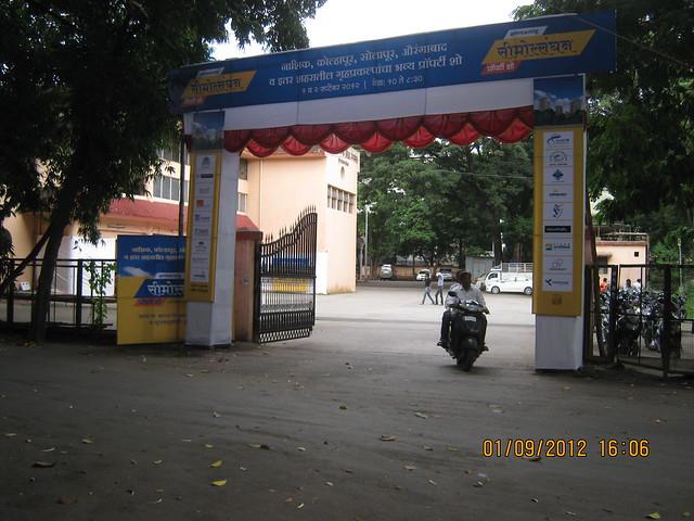 "Maharashtra Times ""Simollanghan"" - Exhibition of Nashik, Kolhapur, Solapur, Aurangabad Properties"