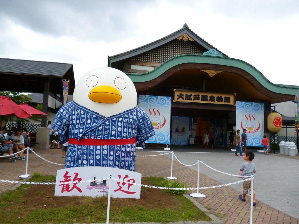 Gintama's Elizabeth in Yukata at Ooedo Onsen Monogatari