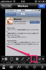 markee