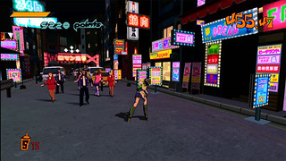 Jet Set Radio on PSN