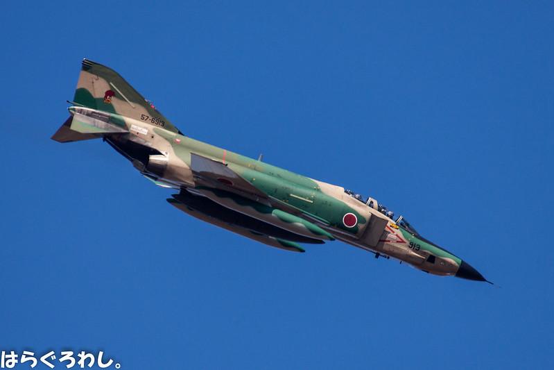 501SQ RF-4E #57-6913 @ Ibaraki Hyakuri A.B.