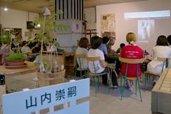 "【exhibition OP】 工芸未来派サテライト展 / ""Arts meeting vol.1 山内崇嗣、伊藤幸久"" kanazawa art port kapo (2012/8/15-9/3)"
