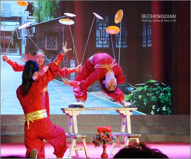 中國行2012_D531