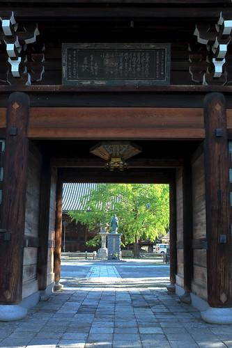 2012夏日大作戰 - 京都 - 本山頂妙寺 (3)