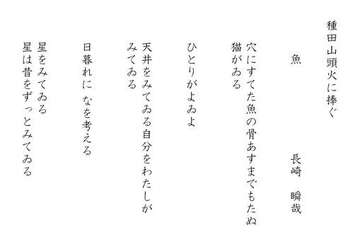 20120921sakana.ai
