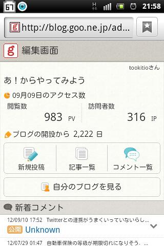 screenshot_2012-09-10_2158