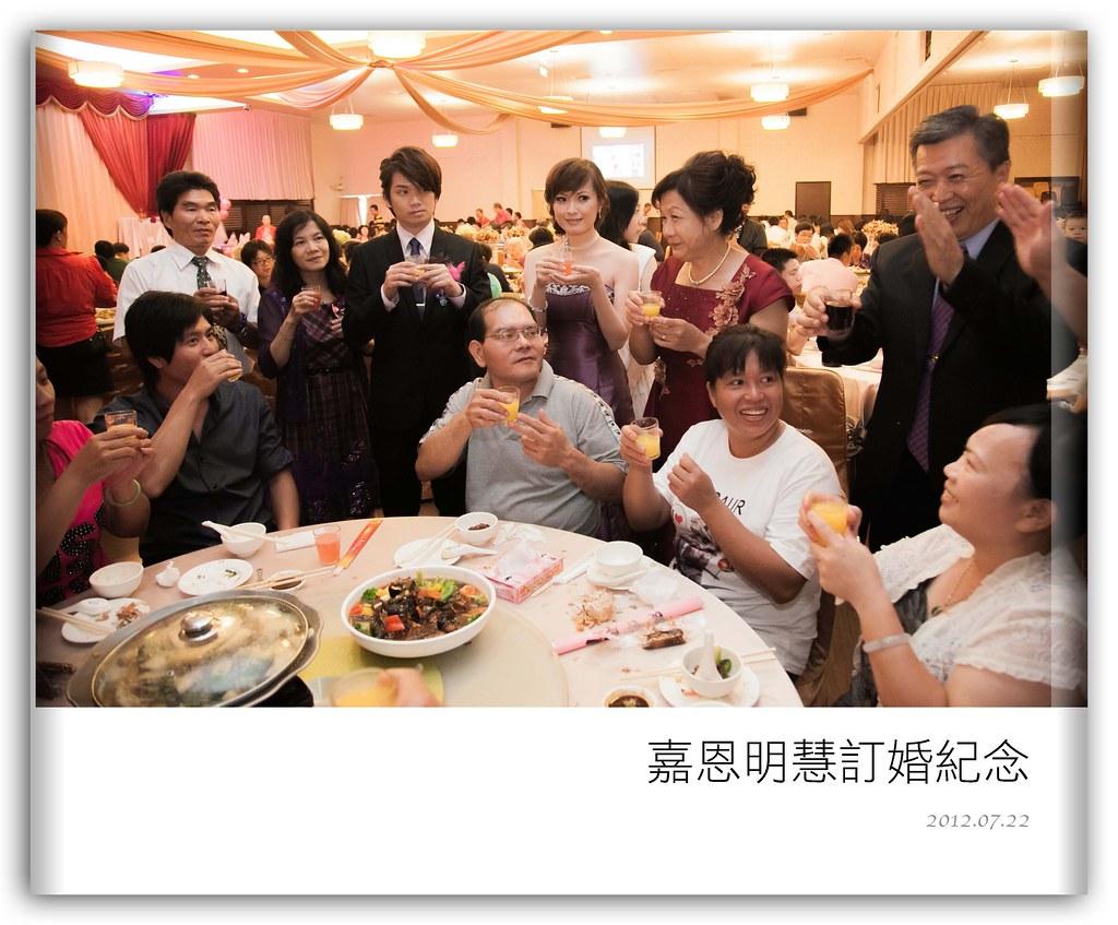 20120722嘉恩明慧訂婚紀念-1