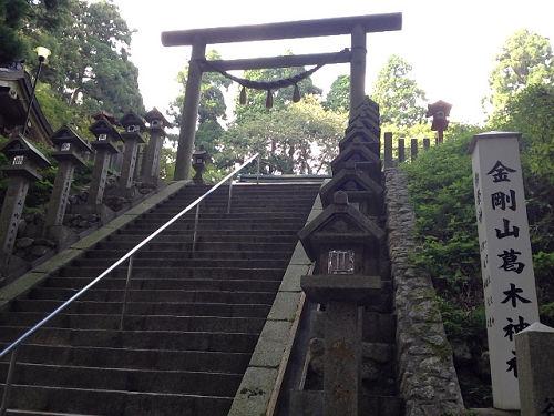 『金剛山』登山してきました(高天彦神社から)@御所市