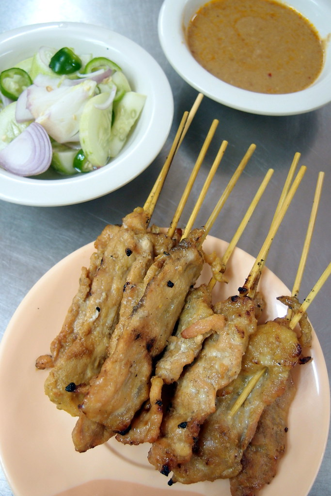 Tian Song Paed Yang's Satay is dry rather.