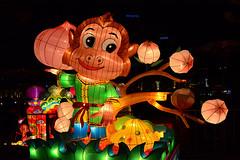 Chinese Zodiac - Monkey