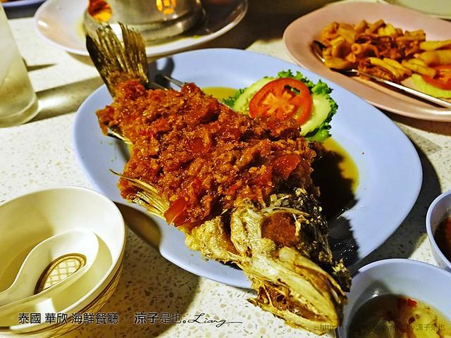 泰國 華欣 海鮮餐廳 11