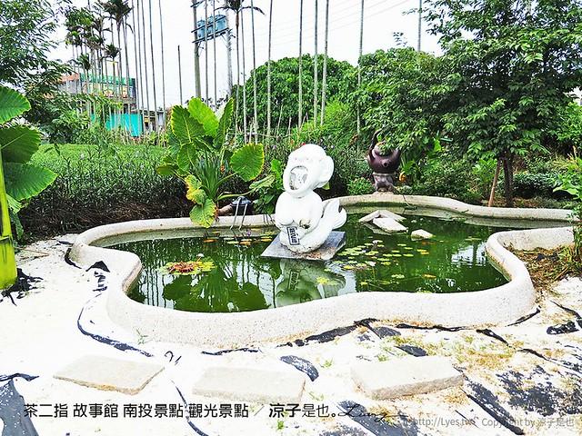 茶二指 故事館 南投景點 觀光景點 37