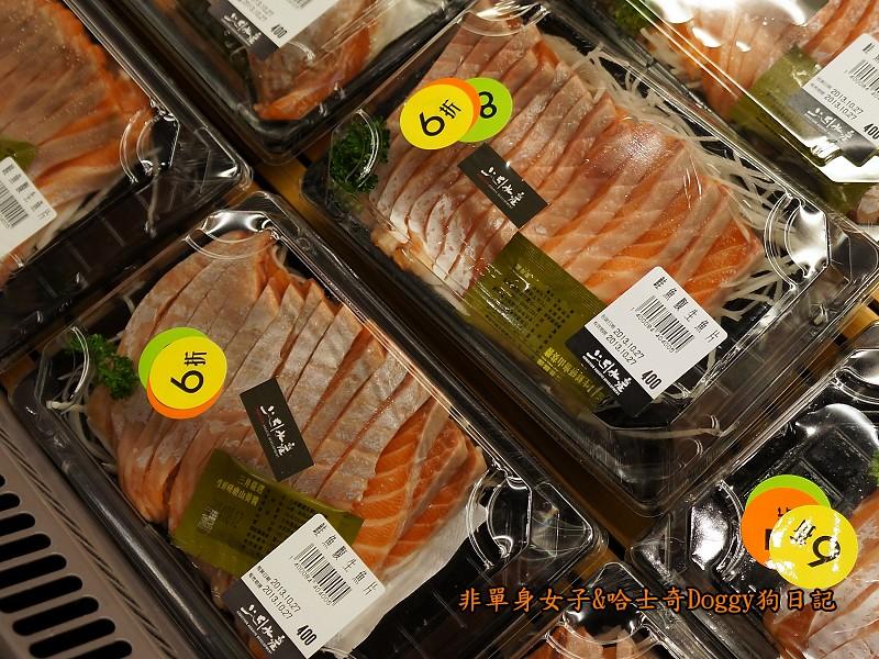 上引水產06生鮮超市
