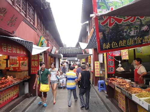 Resultado de imagem para qibao shanghai