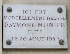 Photo of Grey plaque № 11396